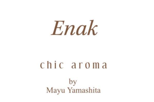 画像1: ブレンド精油【Enak(エナ)】 (1)